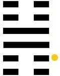 01a-IC-R-S 07LI-04-Hx62 Preponderance Small-L2