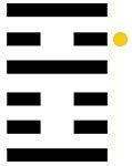 01a-IC-R-S 11AQ-01-Hx21-Biting Through-L5
